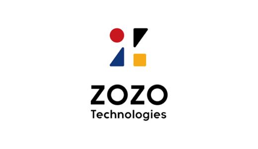 CGデザイナーがZOZOタウンで働けるチャンス!3Dモデラーの求人募集がでています